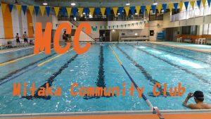 三鷹市水泳連盟 MCC
