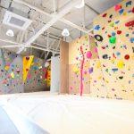 travis - bouldering studio